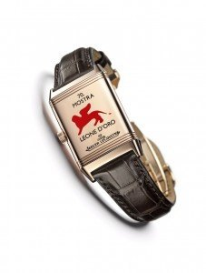 Jaeger-LeCoultre Reverso engraved 70 Mostra