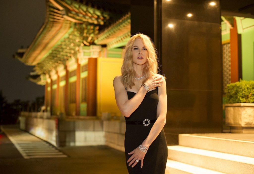 Nicole Kidman, en el evento De Ville Butterfly de OMEGA, en Seúl